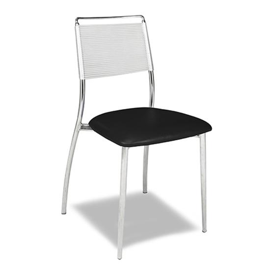 Silk Back Chair, Armless - Black