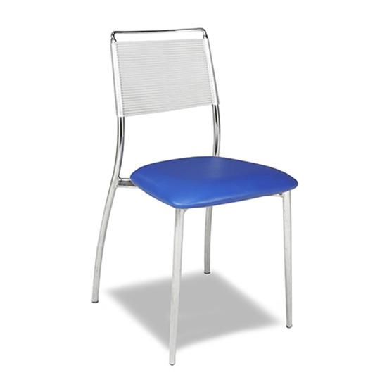 Silk Back Chair, Armless - Blue