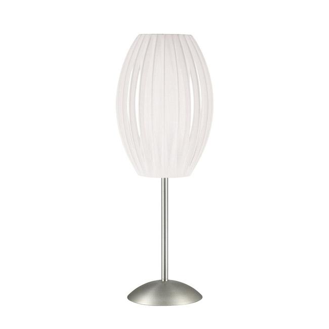 Silo White Table Lamp